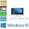 "PC AIO HP 19,5"" 20-C400NK - AMD E2-9000 - 4GB - 500GB-BLANC- W10"